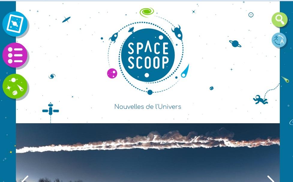 Junior_space_scoop.jpg